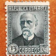 Selos: ESPAÑA N°657 USADO (FOTOGRAFÍA REAL). Lote 253117800