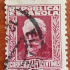 Sellos: ESPAÑA N°658 USADO (FOTOGRAFÍA REAL). Lote 253120745
