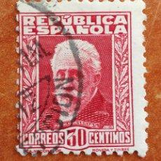 Sellos: ESPAÑA N°659 USADO (FOTOGRAFÍA REAL). Lote 253121730