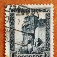 Sellos: ESPAÑA N°673 USADO (FOTOGRAFÍA REAL). Lote 253130905
