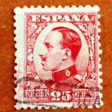 Sellos: ESPAÑA N°495 USADO (FOTOGRAFÍA REAL). Lote 253132475