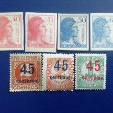 Sellos: 1938 CIFRAS Y ALEGORÍA DE LA REPÚBLICA. Lote 253140285