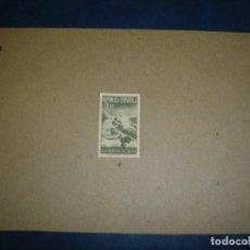 Sellos: RARO SELLO DE ESPANA IIREPUBLICA 1938 1941. Lote 253149025