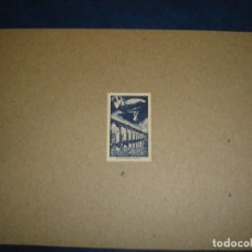 Sellos: RARO SELLO DE ESPANA II REPUBLICA 1931 1939. Lote 253149675