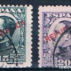 Sellos: ESPAÑA 1931 ALFONSO XIII EMISION REP. BARCELONA USADOS MATASELLOS MADRID. Lote 253192925