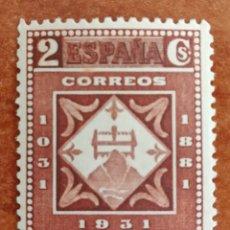 Sellos: ESPAÑA N°637**MNH (FOTOGRAFÍA REAL). Lote 278569563