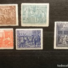 Selos: ESPAÑA SELLOS REPUBLICA BENEFICIENCIA EDIFIL 29/33 NUEVO CHANELA *. Lote 253360225
