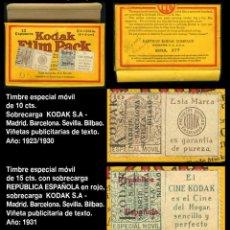 Selos: KODAK FILM PACK (CAJA VACÍA) CON SELLOS FISCALES AMBOS CON SOBRECARGA - REF396. Lote 253500500
