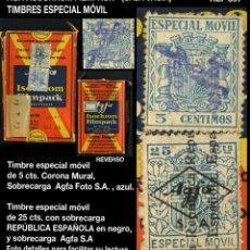 Selos: AGFA ISOCROROM FILMPACK ( CAJA VACÍA) CON SELLOS FISCALES AMBOS CON SOBRECARGA - REF397. Lote 253501975