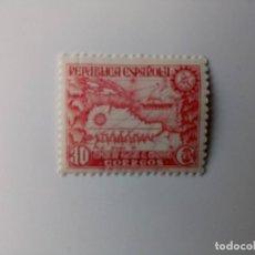 Sellos: REPUBLICA EXPEDICIÓN AL AMAZONAS DEL AÑO 1935 EDIFIL 694 BIEN CENTRADOS EN NUEVO**. Lote 253537685