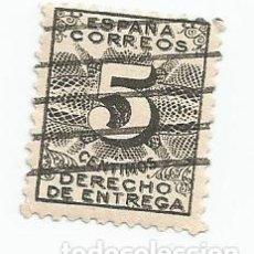 Sellos: 4 SELLOS USADOS DE ESPAÑA DE 1931-DERECHOS DE ENTREGA DE 5 CENTIMOS- EDIFIL 592-. Lote 253551100