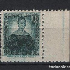 Sellos: TV_003 / CIFRAS Y PERSONAJES, EDF. 733, 1936/38, NUEVO** SIN FIJASELLOS. Lote 253713585