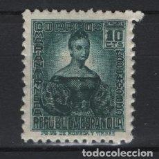 Sellos: R15.NEU.1 / ESPAÑA 1933-35, EDIFIL 682 MNH**, MARIANA PINEDA (PERSONAJES). Lote 253714615