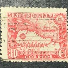 Sellos: EDIFIL 694 EXPEDICIÓN AL AMAZONAS, USADO, EL DE LA FOTO. Lote 253747100