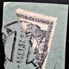 Sellos: JAEN 1937 EDIFIL 673 BISECTADO. Lote 253863245