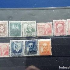 Sellos: 1936 - 1938 CIFRAS Y PERSONAJES. Lote 253902155