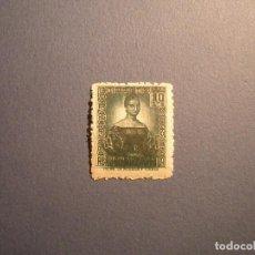 Sellos: ESPAÑA 1935 - PERSONAJES - MARIANA PINEDA - EDIFIL 683 - NUEVO SIN SEÑAL FIJASELLO.. Lote 253919950