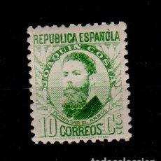 Sellos: 0183 ESPAÑA JOAQUIN COSTA EFICIL 664 NUEVO CENTRADO DE LUJO SIN FIJASELLOS. Lote 253992225