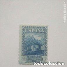Sellos: 1931. EDIFIL 644*. MONSERRAT . NUEVO CON GOMA Y CHARNELA. BONITO. BUEN COLOR... Lote 254102495