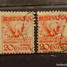 Sellos: AÑO 1932 PEGASO USADOS EDIFIL 676 VALOR DE CATALOGO 14.50 EUROS. Lote 254108000