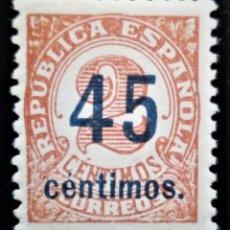 Sellos: CIFRAS REPUBLICA EDIFIL 743 **. Lote 254186020