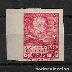 Sellos: ESPAÑA=EDIFIL Nº 726 SIN DENTAR_GREGORIO FERNANDEZ_SIN FIJASELLO_SON LAS DE LA FOTOS. Lote 254277445