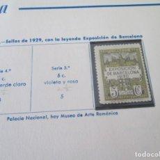 Sellos: ER * SELLO 5 CTM. EXPOSICION DE BARCELONA 1930. Lote 254313420