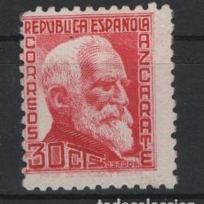 Sellos: TV_003 .G13/ ESPAÑA EDIFIL 686 (*) 1933-35, PERSONAJES, CATALOGO 17,00€, SIN GOMA. Lote 254375980