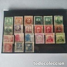 Sellos: SELLOS ESPAÑA,1930/8, 21 SELLOS PERSONAJES REPUBLICA NUEVOS .VER DESCRIPCIÓN Y FOTOS. Lote 255011935