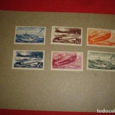 Sellos: SERIE DE SELLOS ESPANA SEGUNDA REPUBLICA 1931 1939. Lote 255341915