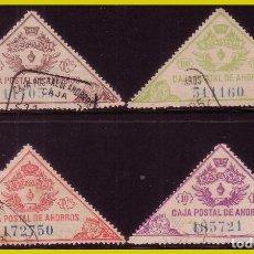 Sellos: FISCALES CAJA POSTAL DE AHORROS 1933 HOJA BLOQUE, PARTE CENTRAL, GÁLVEZ Nº 16 A 19 (O) COMPLETA. Lote 255382745