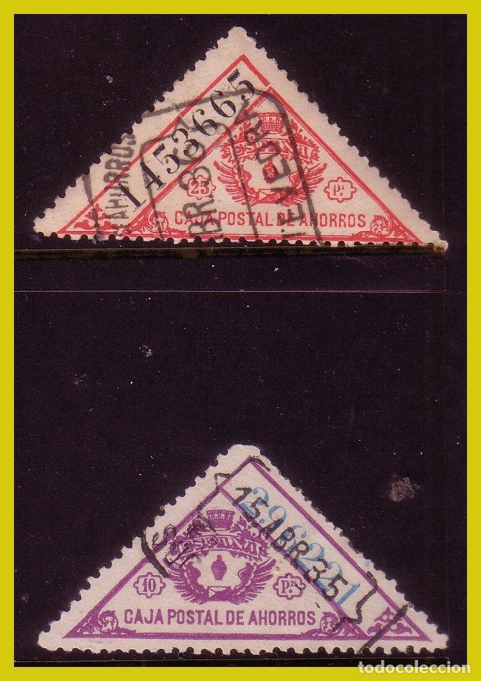 FISCALES CAJA POSTAL DE AHORROS 1933 HOJA BLOQUE, LATERALES, GÁLVEZ Nº 16 Y 17 (O) (Sellos - España - II República de 1.931 a 1.939 - Usados)