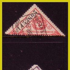 Sellos: FISCALES CAJA POSTAL DE AHORROS 1933 HOJA BLOQUE, LATERALES, GÁLVEZ Nº 16 Y 17 (O). Lote 255382860