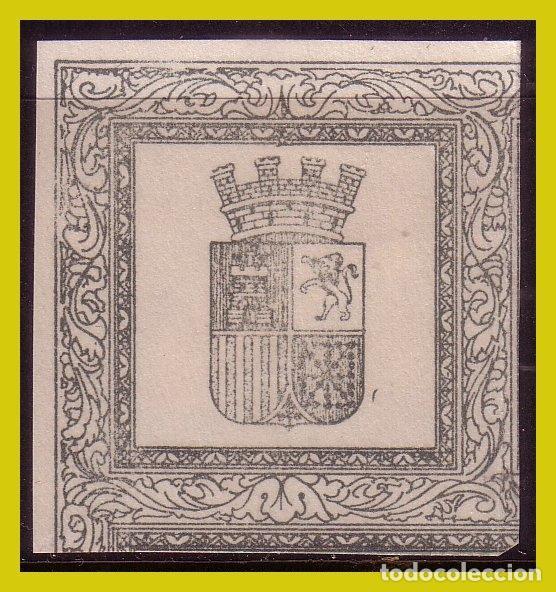 FISCALES PAPEL TIMBRADO, ESCUDO CON CORONA MURAL, REPÚBLICA, SIN VALOR(O) (Sellos - España - II República de 1.931 a 1.939 - Usados)