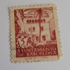 Sellos: SELLO DE ESPAÑA 1938. EDIFICIO OLIVA DE VILANOVA 5 CTS. USADO. Lote 255598775