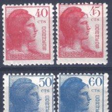 Sellos: EDIFIL 751-754 ALEGORÍA DE LA REPÚBLICA 1938 (SERIE COMPLETA). MNH**. Lote 255659185