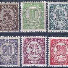 Sellos: EDIFIL 745-750 CIFRAS. 1938 (SERIE COMPLETA). EXCELENTE CENTRADO. MNH **. Lote 255659545