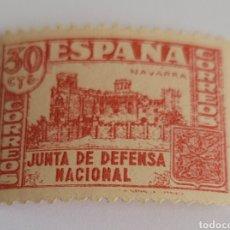 Sellos: SELLO DE ESPAÑA 1936. JUNTA DE DEFENSA NACIONAL. 30 CTS EXCELENTE ESTADO CENTRADO. NUEVO.. Lote 255673900