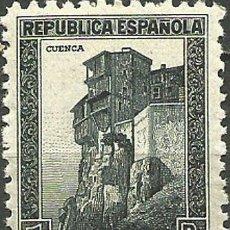 Sellos: EDIFIL 770 SELLOS ESPAÑA NUEVOS 1938 MONUMENTOS Y AUTOGIRO LA CIERVA 770 772. Lote 255950050