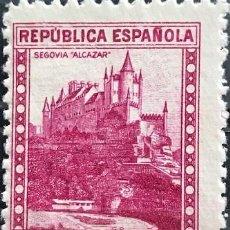 Sellos: EDIFIL 771 SELLOS ESPAÑA NUEVOS 1938 MONUMENTOS Y AUTOGIRO LA CIERVA 770 772. Lote 255950190
