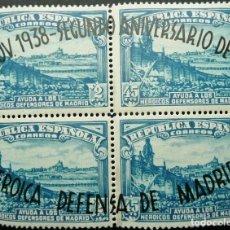 Sellos: EDIFIL 790 MNH SELLOS ESPAÑA NUEVOS ** 1938 II ANIVERSARIO DEFENSA MADRID. Lote 255951150