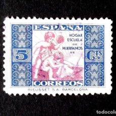 Sellos: HUÉRFANOS CORREOS, 1, USADO.. Lote 256024780