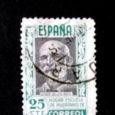 Sellos: HUÉRFANOS CORREOS, 14, USADO.. Lote 256025350