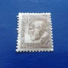 Sellos: 1934 SANTIAGO RAMÓN Y CAJAL. Lote 257732030