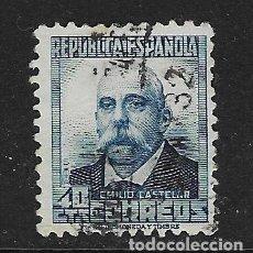 Sellos: ESPAÑA. EDIFIL Nº 660 USADO. Lote 257745585