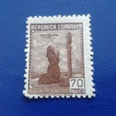 Sellos: 1939 CORREO DE CAMPAÑA. Lote 257872660