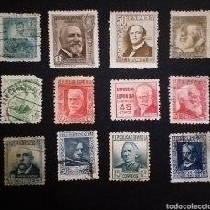 Selos: LOTE 12 SELLOS REPUBLICA ESPAÑOLA. Lote 258063170