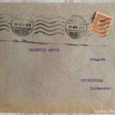Sellos: SOBRE SELLO 2 CÉNTIMOS REPÚBLICA ESPAÑOLA, RODILLO 28-NOV-1934, MADRID. A CHINCHILLA, ALBACETE.. Lote 258138450