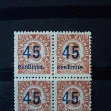 Selos: BLOQUE 4 EDIFIL 743 ** ESPAÑA 1938. Lote 258199825