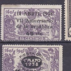 Selos: LL3 - REPÚBLICA EDIFIL 755, 761, 762 ** SIN FIJASELLOS. Lote 259043985